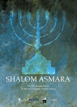 shalom-asmara